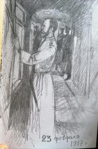 23 февраля 1917 г. Художник В. С. Поляков